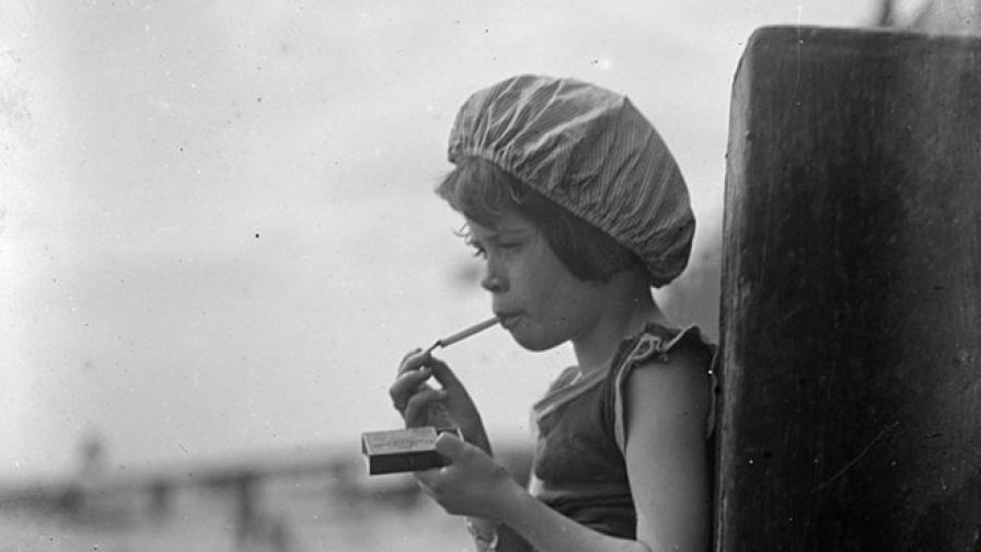 Когато децата пушеха наравно с възрастните