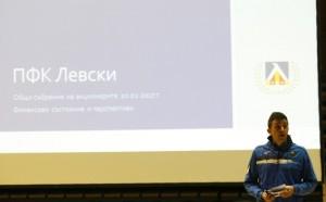 Красимир Иванов: Срещата с феновете беше успешна