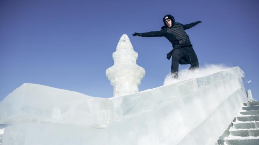Ледено приключение от най-мразовития град