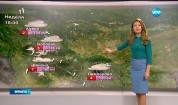 Прогноза за времето (26.02.2017 - обедна емисия)