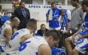 Рилски спортист - Черно море<strong> източник: LAP.bg</strong>