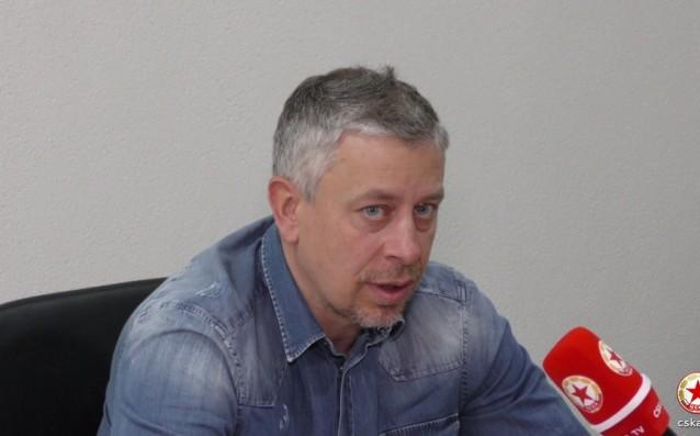 Милко Георгиев<strong> източник: cska.bg</strong>