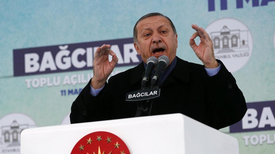 Ердоган: Никакви отстъпки пред ЕС във Варна!
