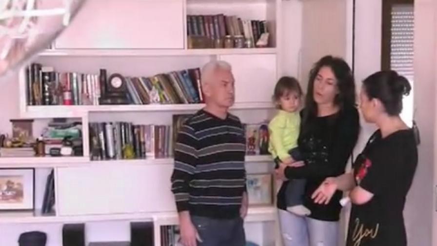 Сидеров показа Волен-младши, надникнете в дома им