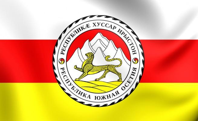 Ще има военни части на Южна Осетия в руската армия