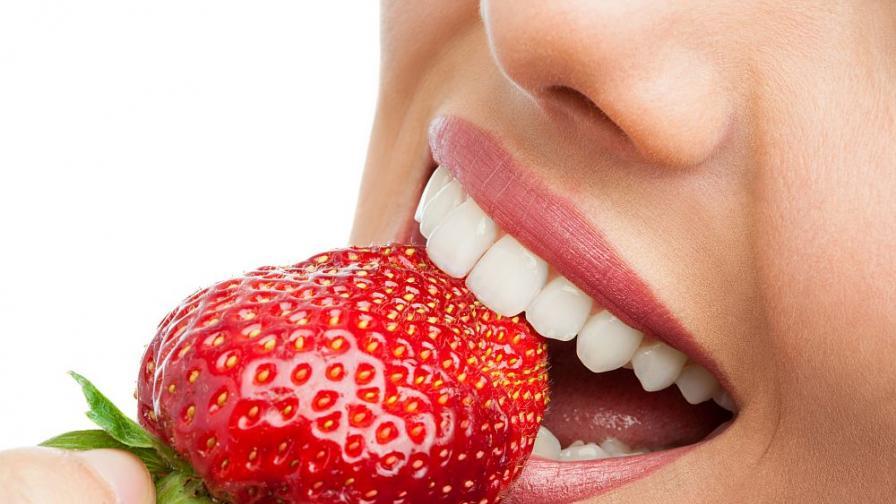 Похапвайте това всеки ден за бели зъби и красива усмивка