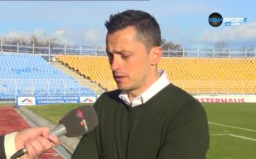 Христо Янев: Много полезен мач за нас