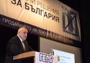 Борисов: България ще е най-уязвима от конфликта Турция-ЕС