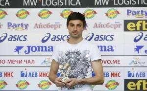 Мартин Райнов: Уникално е да вкараш победен гол срещу Левски