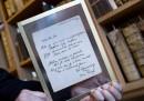 Отбелязваме Международният ден на поезията. На снимката: Ръчно написана поема на тийнейджърката Ане Франк, загинала в нацистки концентрационен лагер.