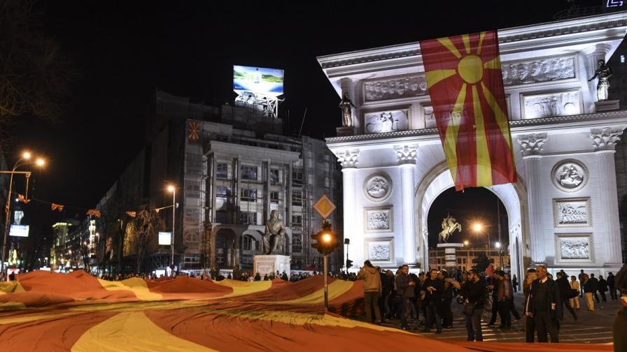 Английски таблоид причисли Македония към България
