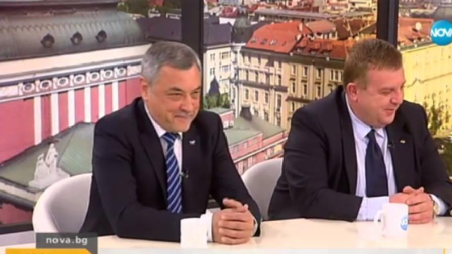 С колко пари на месец живеят Каракачанов и Симеонов