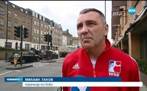 Мишо Таков от Лондон: Беше като във филм