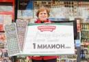 Втора печалба от Националната лотария в Генерал Тошево
