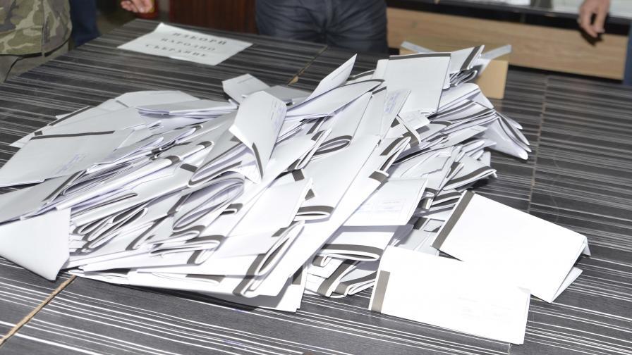 Жалба срещу фирмата, която ще достави машините за вота