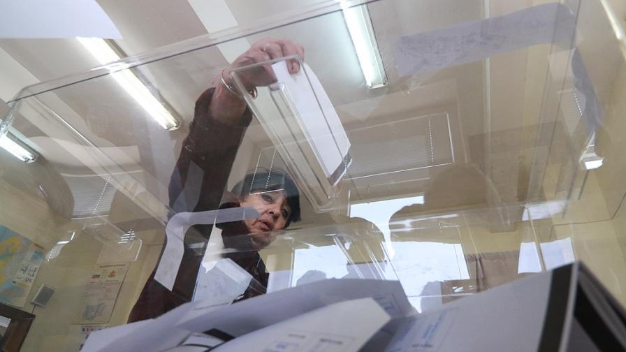 <p>Колко ще струват местните избори тази година</p>