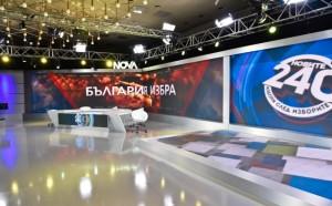 NOVA е предпочетената медия от активното население в изборния ден