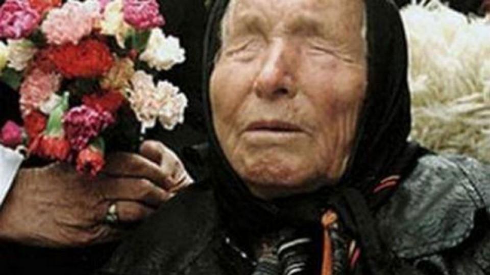 """""""Не искайте много – не можете да му платите цената."""" - признанията на баба Ванга за живота"""