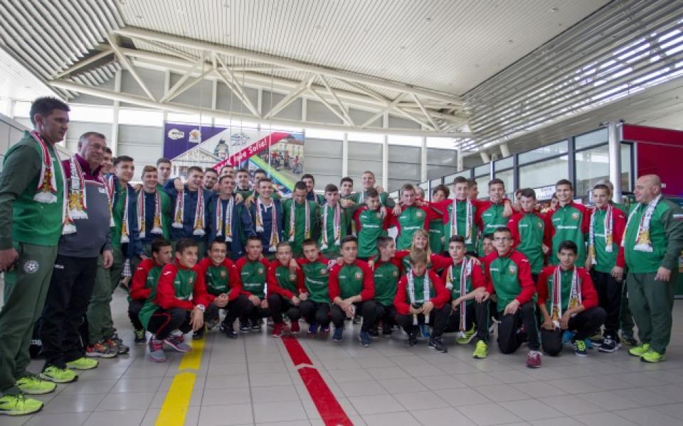 Футболните герои на България пристигат в Албена
