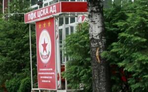 Пуснаха билетите за ЦСКА - Черно море