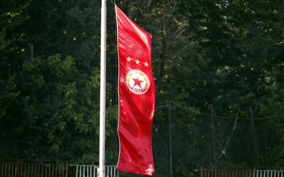 Отвориха офертата на ЦСКА за базите