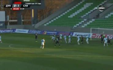 Дунав със спорен гол в добавеното време срещу Славия
