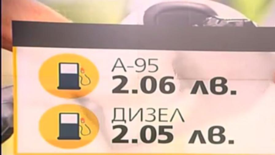 Дизелът и бензинът отново нагоре, вижте с колко