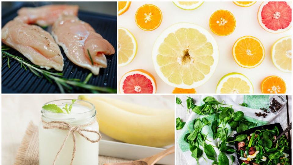 8 храни, с които лесно ще преодолеем пролетната депресия