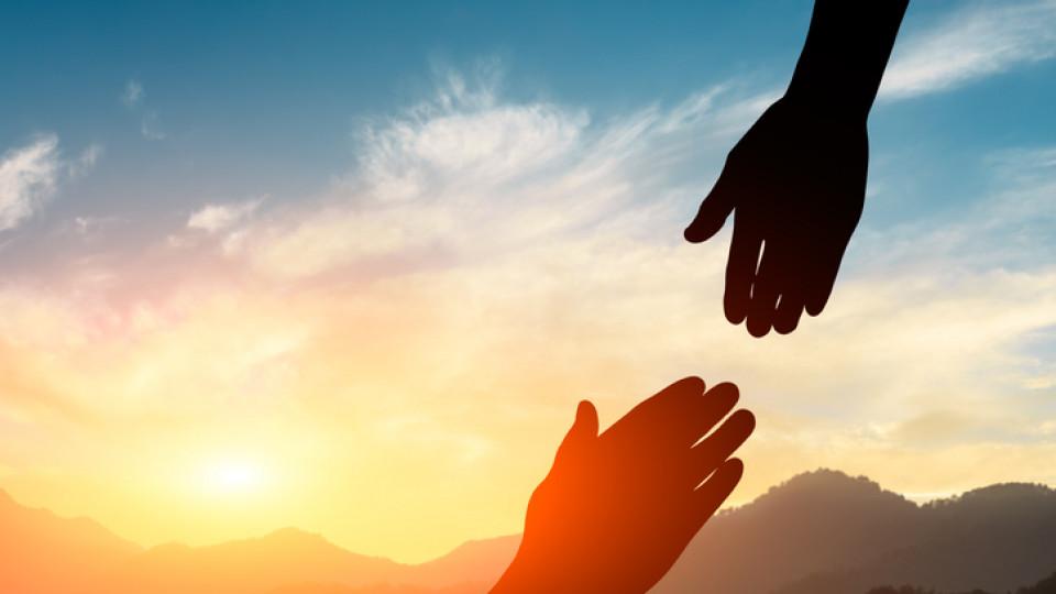 Осмели се да споделиш: в твоята слабост е твоята сила