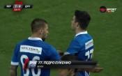 Историческо: Верея на 1/2-финал за Купата, Дунав не впечатли