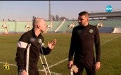 Владо Стоянов получава уроци как да спасява дузпи