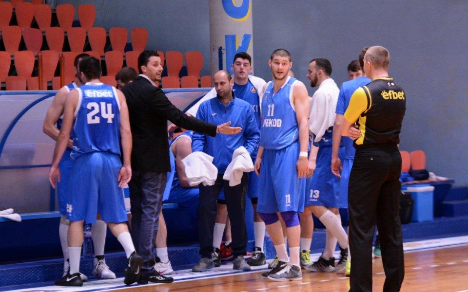 Левски с втора победа в Балканската лига