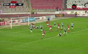 ЦСКА - Черно море 2:0 /първо полувреме/
