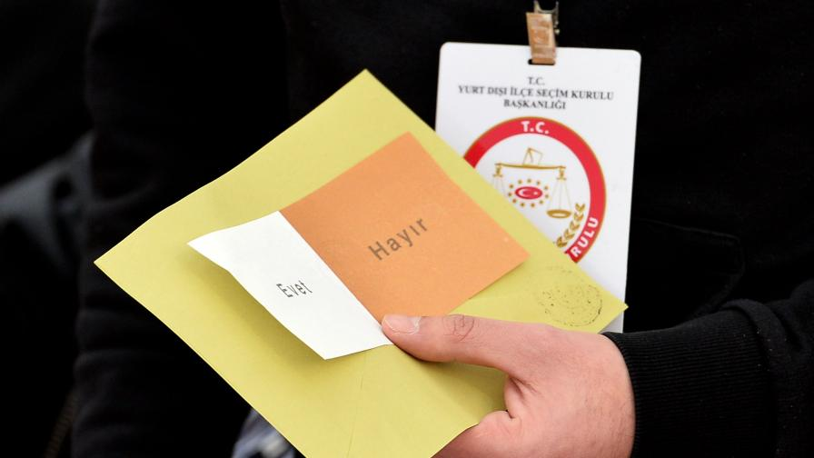 Без излишни въпроси върху турската бюлетина