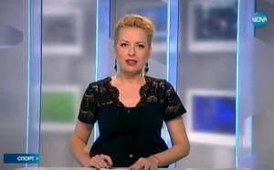 Спортни новини (25.04.2017 - централна емисия)