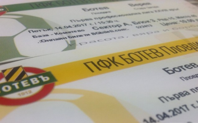 Билетите за Ботев-Верея<strong> източник: botevplovdiv.bg</strong>