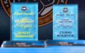 Стойчо Младенов с първи трофей в Казахстан