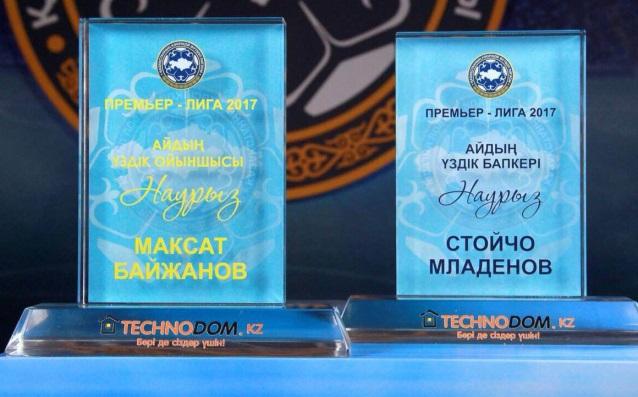 <strong> източник: Официален сайт на Стойчо Младенов</strong>