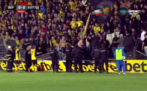 Безредици в сектора на Ботев спряха полуфинала за купата