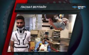 Дебютът на Верлайн във Формула 1 най-сетне се случи