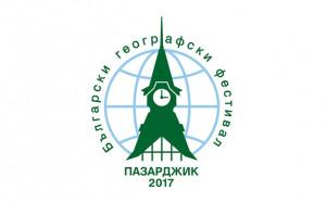 Днес стартира единственият географски фестивал в България