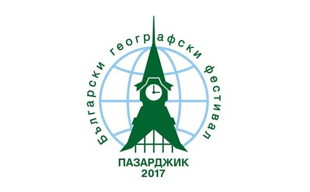 Форумът, организиран от Geograf.bg е трети по рода си в света и ще събере стотици учени, преподаватели, ученици и студенти от 21 до 23 април в гр. Пазарджик