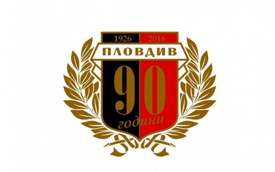 Спортното семейство на Локомотив Пловдивще се увеличи с още два