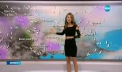 Прогноза за времето (20.04.2017 - централна емисия)