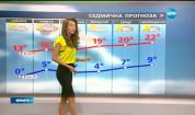 Прогноза за времето (21.04.2016 - централна емисия)