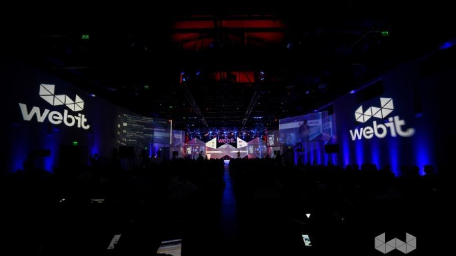 Великобритания рекламира Webit.Festival в София