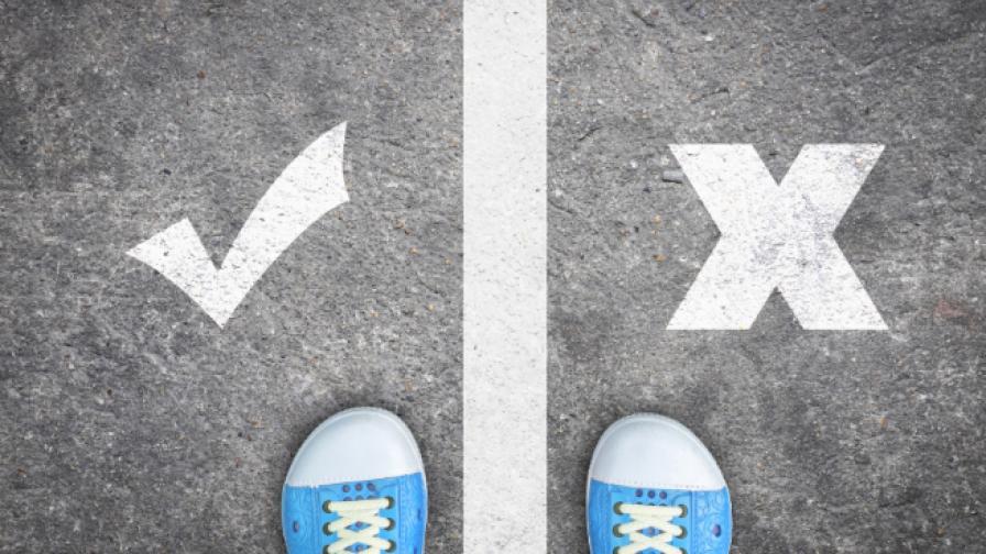 6 грешки, които правим, докато сме млади