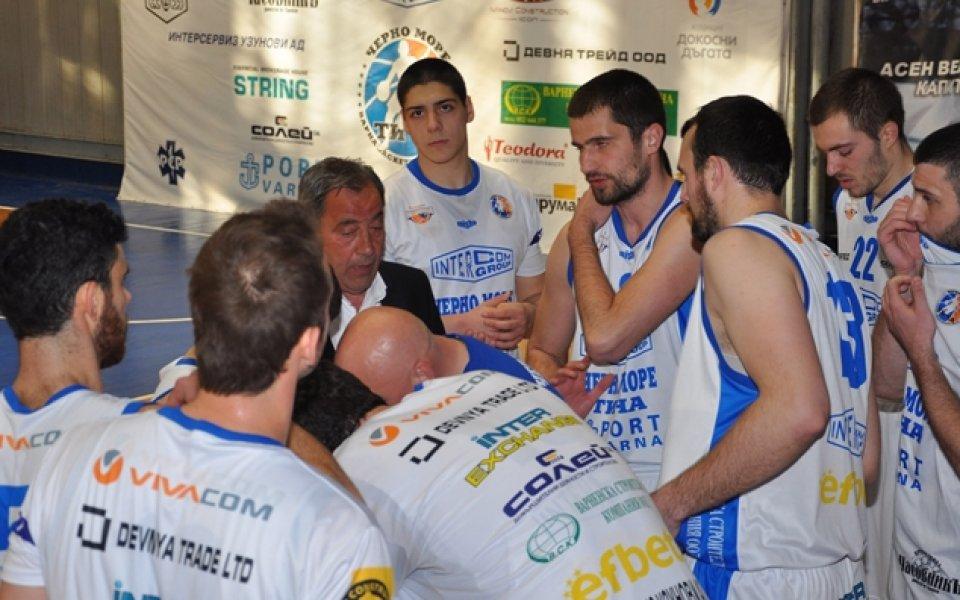 В Черно море загряват за четвъртфинала срещу Академик