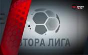 Обзор на Втора лига - 25-и кръг /първа част/