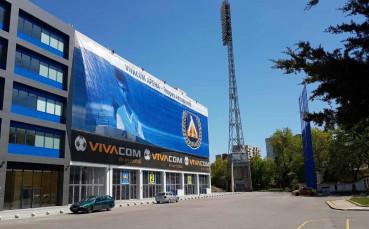 """Левски с официална позиция за грозния инцидент на """"Герена"""""""